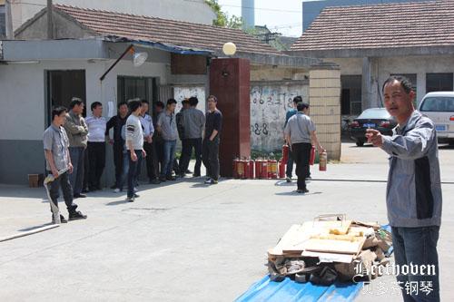 上海贝多芬钢琴公司开展消防演习