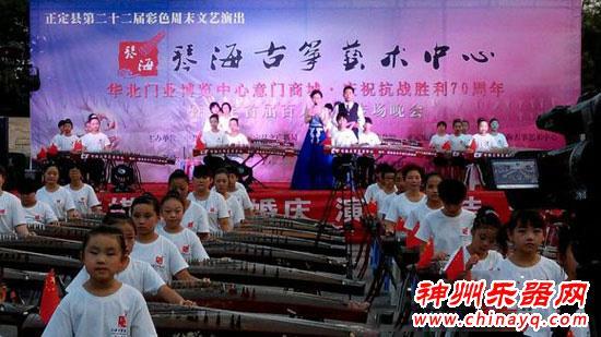 《渔舟唱晚》奏响正定县首届百人古筝专场演出晚会