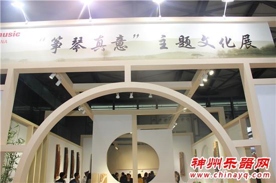"""上海国际乐器展""""筝琴真意""""主题文化展 走进筝琴历史长河!"""