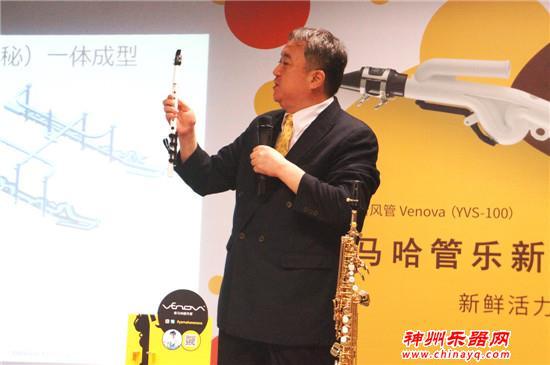 雅马哈上海国际乐器展发布Venova 新风管YVS-100 开启休闲娱乐新风尚