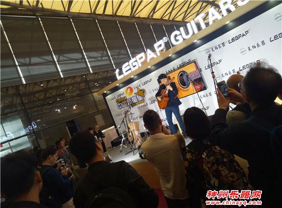 台湾吉他演奏家卢家宏再次奏响上海国际乐器展