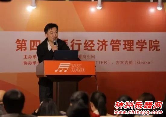 广州乐器展系列精彩活动与观众见面