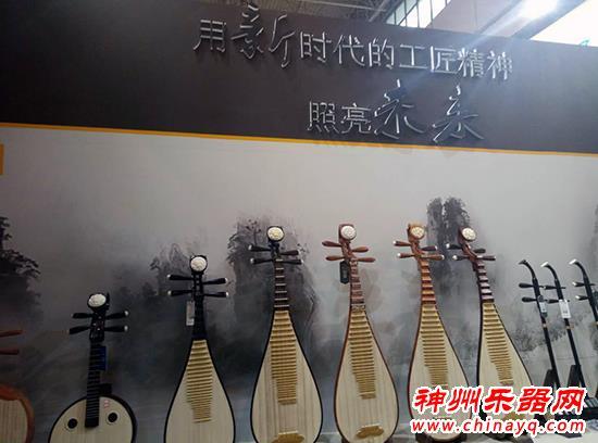 2017北京乐器展访问河北乐海乐器大区经理田艳龙