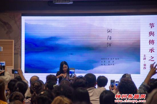 上海国际乐器展第九届上海华乐国际论坛 袁莎:筝与传承之美