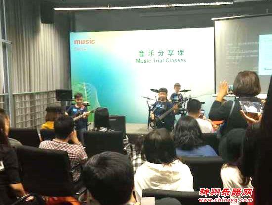 """上海乐器展音乐分享课 九拍音乐总监《畅弹吉他俱乐部""""乐队合作课""""》"""