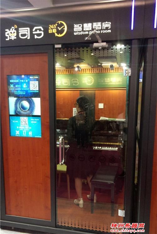 2018广州乐器展  行业新产品新看点