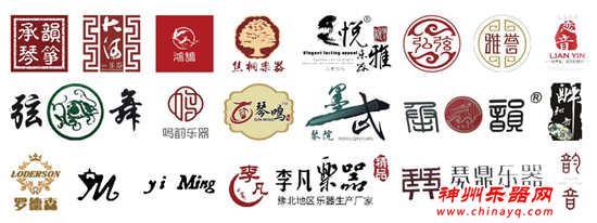 七月乐器展,郑上演!享音乐盛典,看百家品牌,中千个大奖,拿十万优惠!