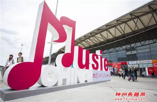 2019上海国际乐器展金秋开幕,精彩不容错过!