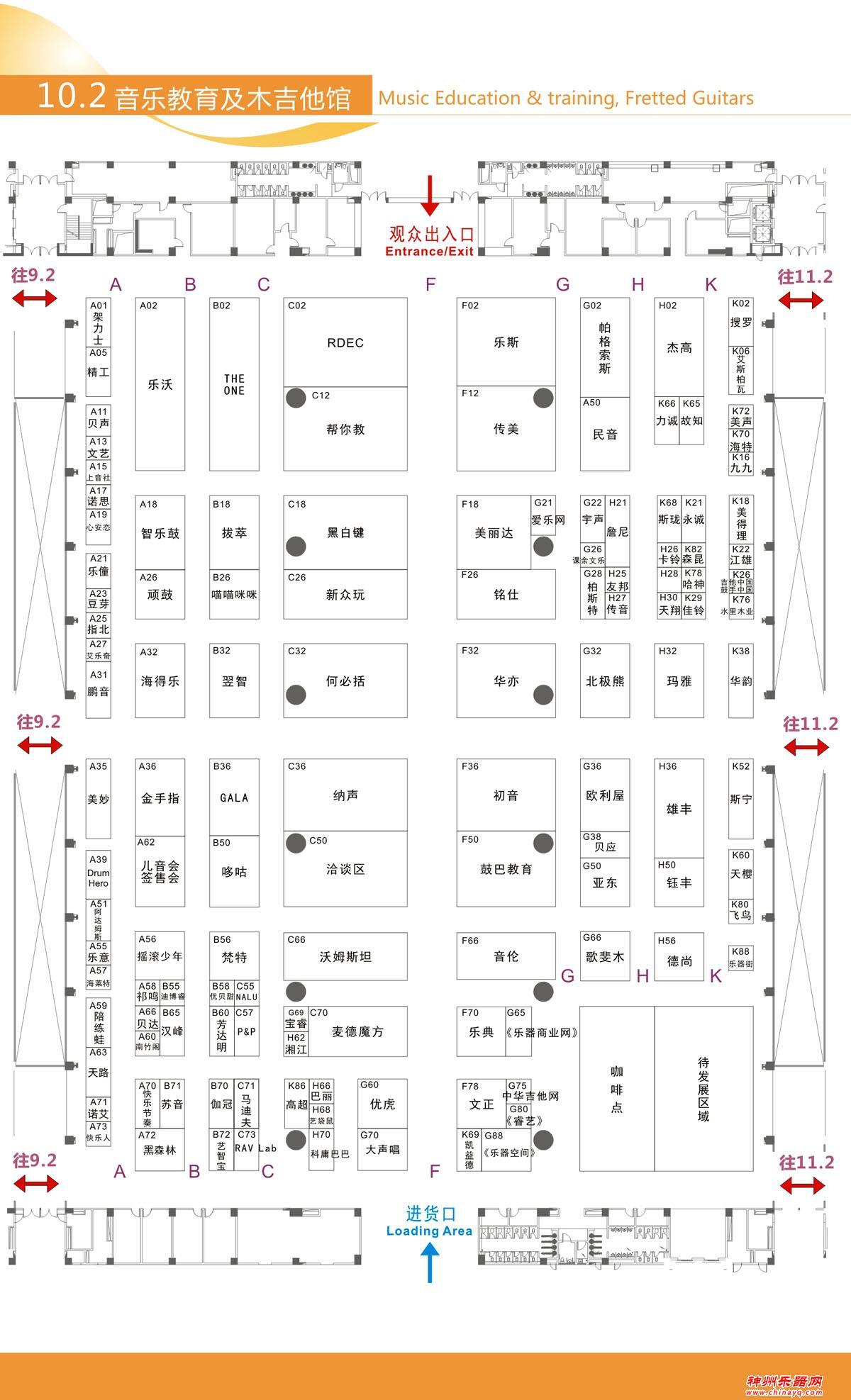 准备好了吗?乐器行业年后第一盛会广州国际乐器展即将开幕