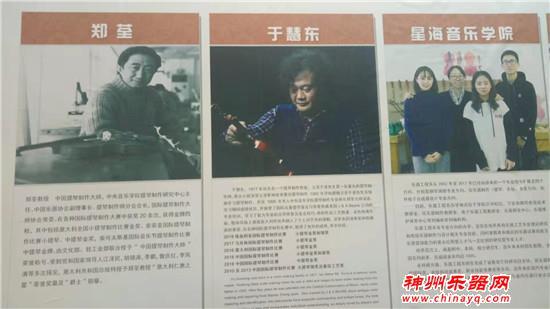 广州乐器展第二天