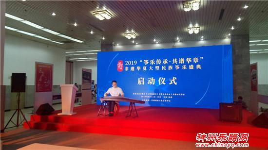 2019北京乐器展今日开幕!中西乐器争奇斗艳 同期活动精彩纷呈