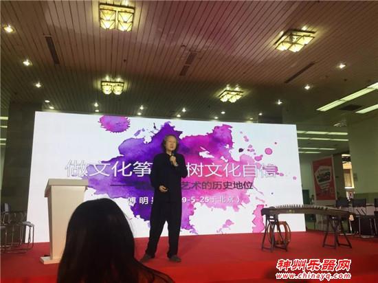 著名古筝演奏家、教育家傅明鉴做客2019北京乐器展