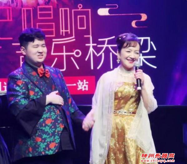 《2020世纪唱响·音乐桥梁》新年音乐在中国大戏院盛大上演