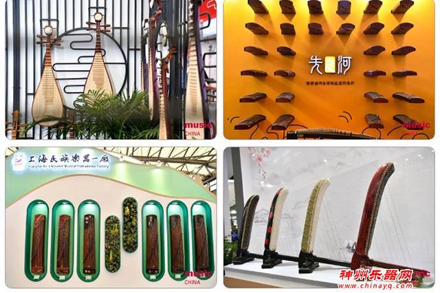 2020中国(上海)国际乐器展览会今日开幕,乘风破浪,再度起航!