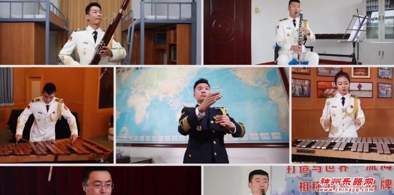 海军军乐团演奏《我爱这蓝色的海洋》