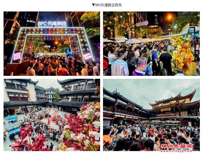 全球业界年度盛会再将扬帆起航 2020中国(上海)国际乐器展览会将如期举行