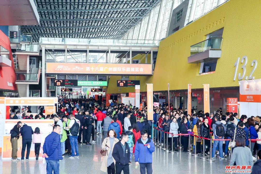 报名成为2020广州乐器展核心经销商 享星级酒店,免费接机!