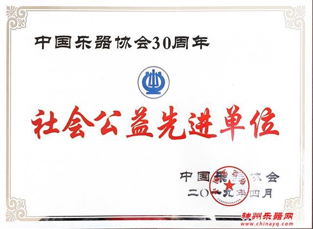 国产增光,为国争光——上海国光口琴厂