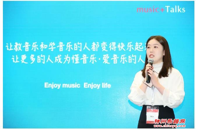 乘风破浪,逆势开局,激昂旋律开启燃情十月上海乐器展