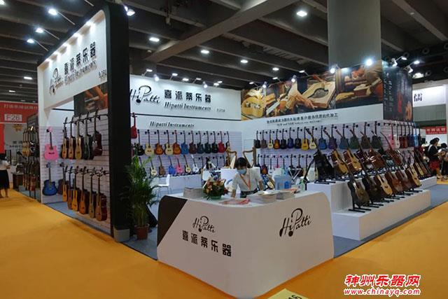 【2020广州乐器展展会回顾】电声馆,释放热血沸腾的音乐激情