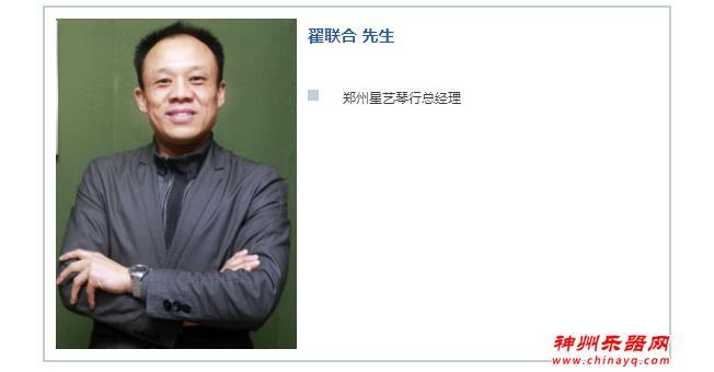 2020上海乐器展:经销商培训课程——助力企业突破壁垒开新局