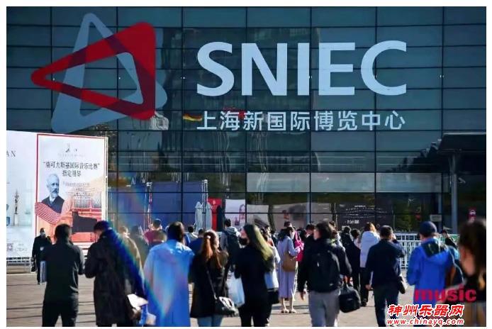 2021中国上海国际乐器展览会预登记通道全面开启,金秋十月再次扬帆起航!
