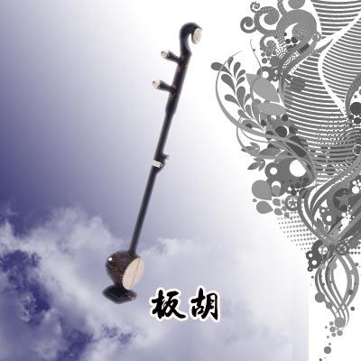 板胡晋剧曲牌曲谱