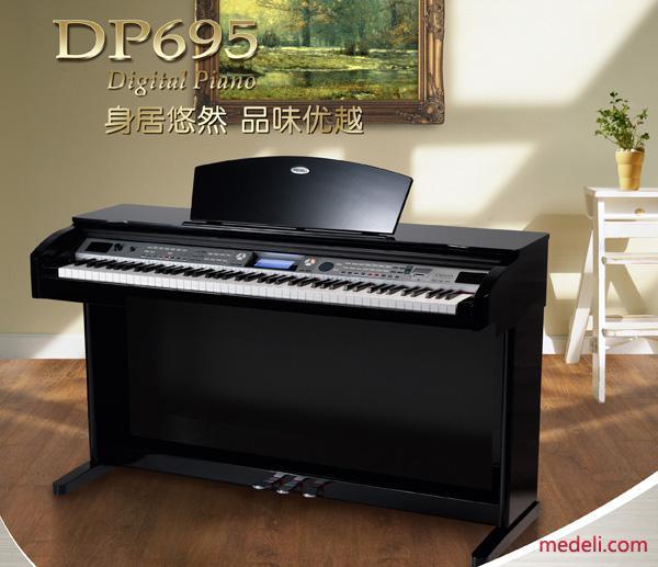 MEDELI 美得理 数码钢琴DP695,88键,钢琴漆