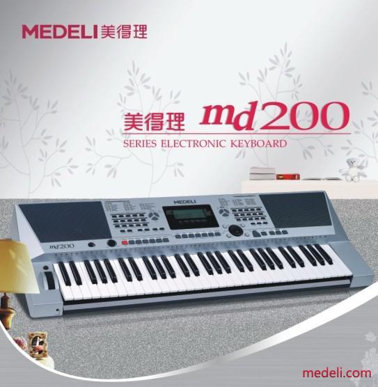 美得理MEDELI电子琴MD200 61键
