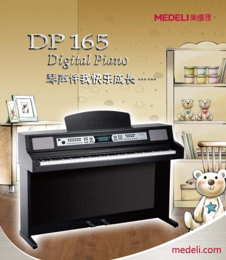 MEDELI 美得理 数码钢琴DP165,88键,木纹