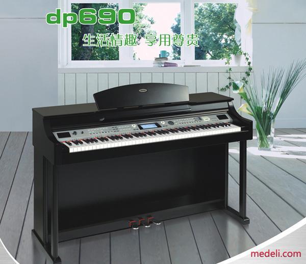 美得理MEIDELI电子琴
