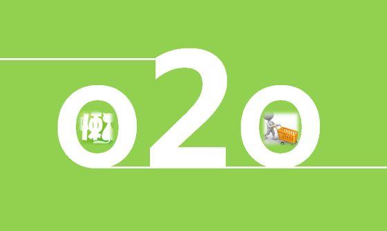 神州乐器网讯 该来的迟早会来,但有些方面,即便来了也未必会对市场有实质性的改变。这两天腾讯、阿里先后被传出间接涉足社区O2O的消息,仔细一看不难发现,又是一次概念大于实际的市场炒作。太多的企业都以为社区O2O是一块宝藏,但其实是一滩泥潭,有太多英雄好汉都深陷其中,腾讯、阿里也不会例外。   腾讯联手恒大进入社区O2O,狼来了也只能像狗一样活着   6月23日,香港上市公司马斯葛发布公告称,恒大与腾讯联手以7.