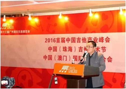 2017广州乐器展同期活动新鲜出炉