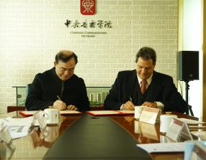 意大利罗马圣切契利亚音乐学院与我院续签校际交流合作协议