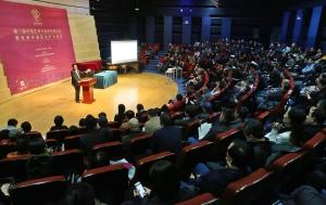 第三届全国艺术专业学位研究生教育指导委员会扩大会议召开