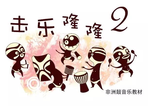 2017广州乐器展展品直击4