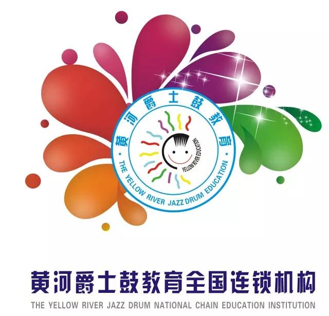 2017广州乐器展展品直击5