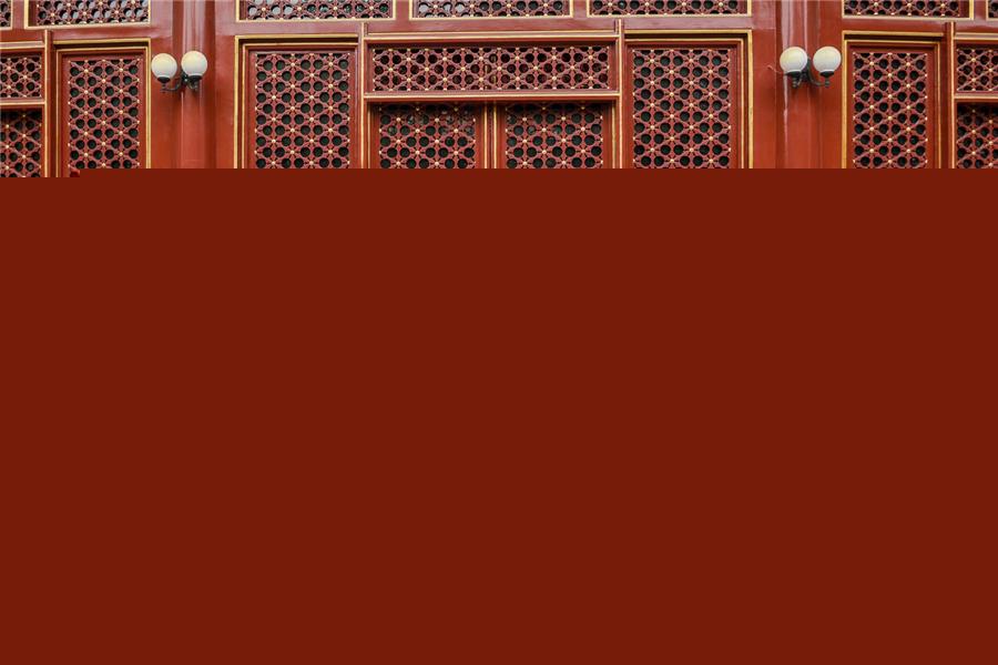 中央音乐学院考级新一届手风琴专家委员会成立