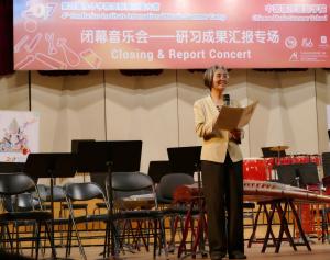 """第四届孔子学院国际音乐夏令营 """"中国音乐暑期学院""""圆满闭幕"""