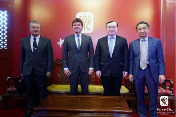 比利时文化部长及驻华大使一行到访中央音乐学院