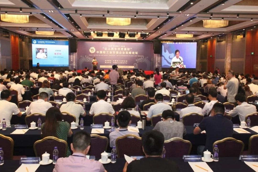 中国轻工业联合会发布2017年度中国乐器行业十强榜单