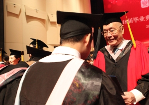奋斗 · 新时代——中央音乐学院2018年毕业典礼隆重举行