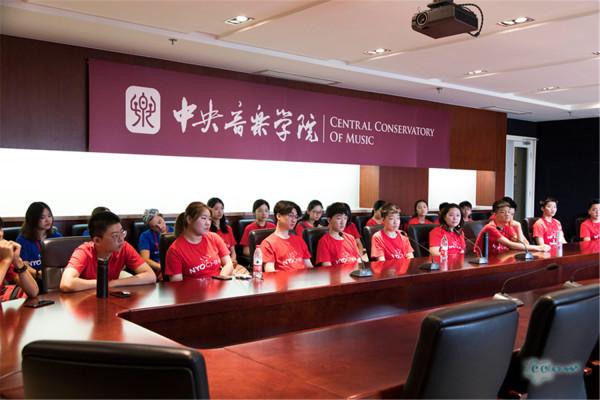 2018 NYO-China中华青少年交响乐团训练营在我校举办