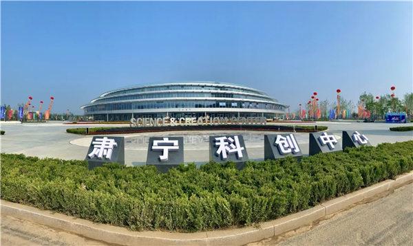 """乐器产业唱响""""沃野新歌"""" 第八届中国淘宝村高峰论坛在肃宁举行"""